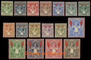 200191 - 1899 SG.188-204, Sultan Seyyid bin Said, 1/2A-5Rp; velmi pěk