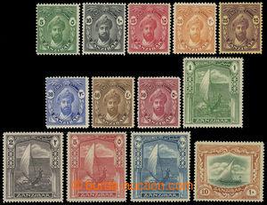 200192 - 1936 SG.310-322, Sultan Khalifa a loďě 5C-10Sh; bezvadné, ka