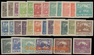 200232 -  Pof.1-26, základní série, několik hodnot v různých odstínec