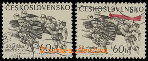 200370 - 1964 Pof.1391 VV, 25. výročí bojů o Duklu 60h, razítkovaná z