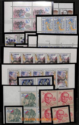 200392 - 1993-1997 [SBÍRKY]  sbírka na kartách A4 v pošetkách, včetně
