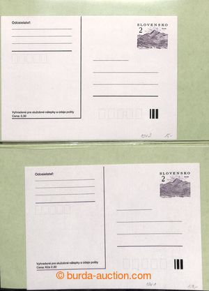 200465 - 1993-1997 [COLLECTIONS]  CDV / postal stationery cover / CAR