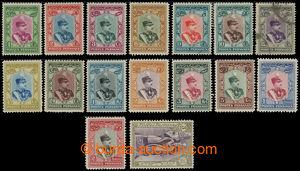 200546 - 1929 Mi.581-596, Reza Pahlavi, kompletní série, pouze levné