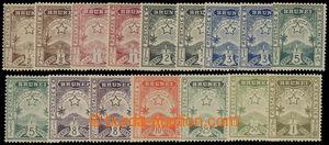 200576 - 1895 SG.1-10, Hvězda a lokální motiv ½C - $1, mj. konco
