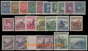 200601 - 1939 Sy.2-22, Overprint issue; complete luxury series, all e