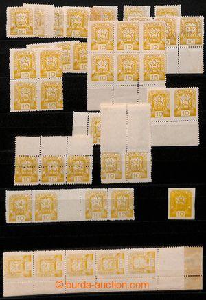 200657 - 1945 [SBÍRKY]  II. definitivní vydání - sestava bloků a část