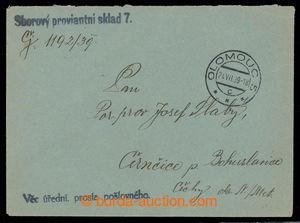 200720 - 1939 ČS POLNÍ POŠTA  služební dopis z ČS vojenského útvaru z