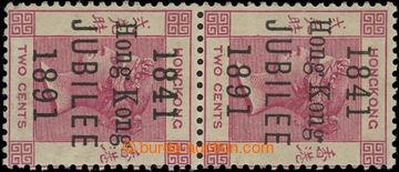 200750 - 1891 SG.51+51d, svislá 2-páska Viktorie 2C s přetiskem 1841