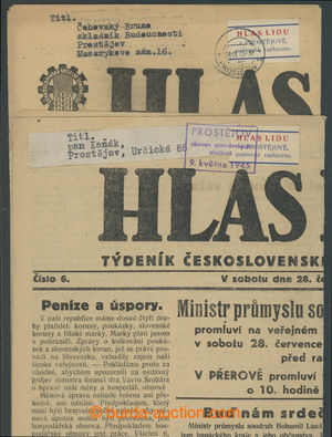 200765 - 1945 PROSTĚJOV  sestava 2ks celých novin Hlas lidu, oba kusy