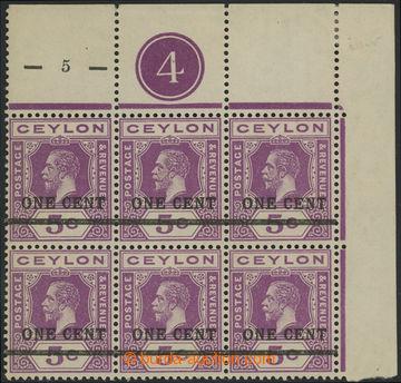 200767 - 1918 SG.337by, přetisková Jiří V. 5C s přetiskem ONE CENT, p