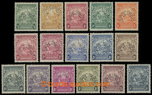 200781 - 1938-1947 SG.248s-256s, Alegorie ½P - 5Sh, SPECIMEN; be