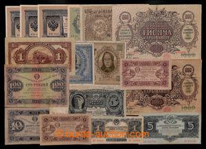 200813 - 1898-1934 UKRAJINA / RUSKO  sestava 6ks bankovek Ukrajiny +