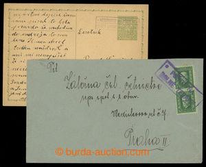 200898 - 1938 sestava 2ks celistvostí s raz. poštoven, 1x dopis, zn.