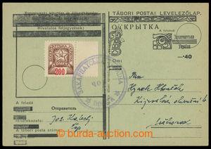 201018 - 1945 ČOP  modré kruhové raz. na dopisnici Ud21, zelený papír