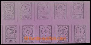 201045 - 1880 ZEMSTVO - IRBIT 10-blok zn. 2K, Soloviev No.2, všechny