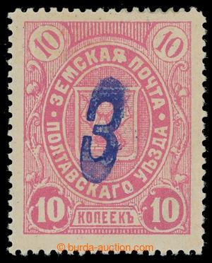 201047 - 1904-1909 ZEMSTVO - POLTAVA  zn. 10K s ručním přetiskem 3, S