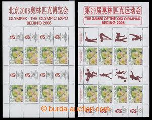 201333 - 2008 Zber.416, Květina T2 50g, block of 8 for own stamp., 2