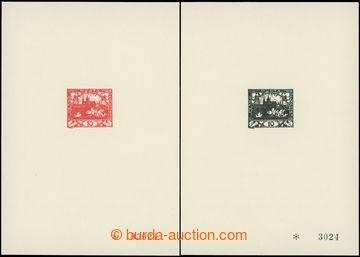 202130 - 1968 PT5Aa + PT5Ba, Hradčany 10h, číslované