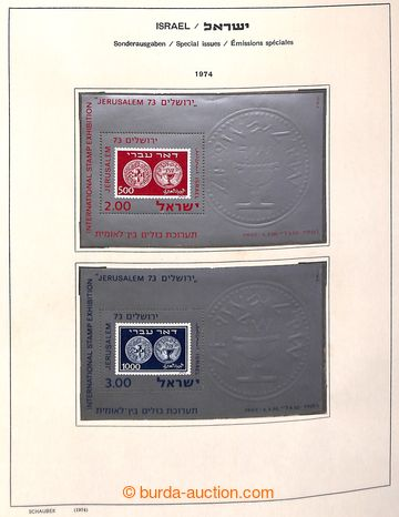 202182 - 1948-1980 [COLLECTIONS]  incomplete collection on sheet Scha