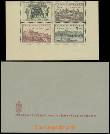 203265 - 1950 Pof.558-561, Prague 1950, joined printing 4 stamp., low