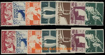 203739 - 1922 ODĚSA  250Rbl - 10.000Rbl, neúřední tzv. hladové vydání