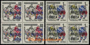 203755 - 1972 Pof.1961-1962, Czechoslovakia MISTREM SVĚTA, 60h and 1