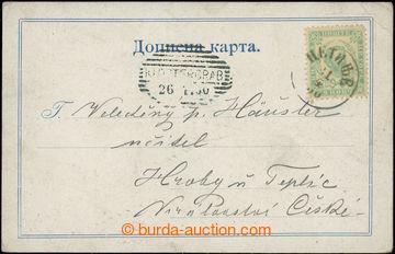 203984 - 1900 pohlednice Cetinje zaslaná do Čech, vyfr. zn. Mi.20, DR