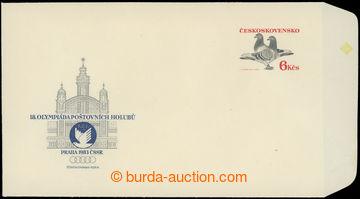 204283 - 1983 COB76X, Olympiáda poštovních holubů, chybotisk Českosko