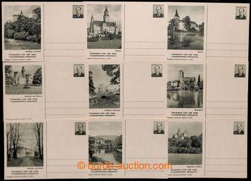 204432 - 1953 CDV120/1-30, Krásy naší vlasti, kompletní série; pěkná