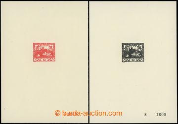 204508 - 1968 PT5Aa + PT5Ba, Hradčany 10h, 2ks, oba se stejným číslem