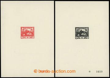 204509 - 1968 PT5Aa + PT5Ba, Hradčany 10h, oba se stejným číslem 0161