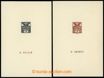 204571 - 1982 PT14a and PT15a, Pigeon-issue, numbered; cat. 1.000CZK