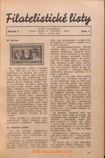 204659 - 1920-1950 FILATELISTICKÉ ČASOPISY / TRIBUNA FILATELISTŮ r