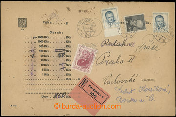 205067 - 1953 1. TESTER / money letter for 50Kčs in old currency, for