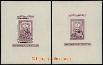 205308 - 1951 Mi.Bl.20, nevydané aršíky 80 let maďarské známky 60f fi