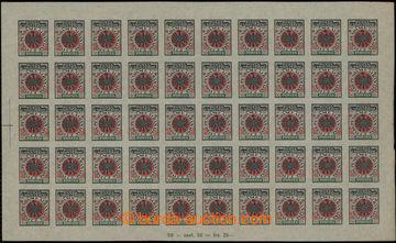 205482 - 1912 INDENPENDANCE ALBANAISE 1912  kompletní nepřeložený 50k