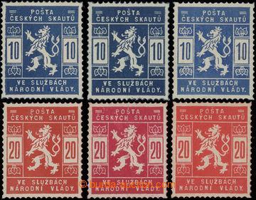 206559 - 1918 Pof.SK1, SK1a, SK2, SK2a, Skautská 10h a 20h, 2x modrá