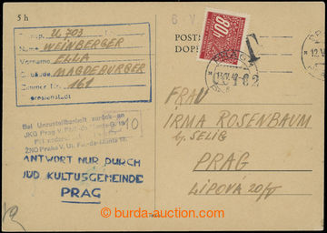 206662 - 1942 GHETTO TERESIENSTADT - PROTECTORATE /  unpaid PC from g