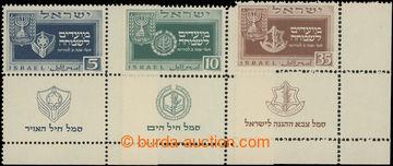 206767 - 1949 Mi.19-21, Židovský Nový rok 5C - 35C, kompletní série v