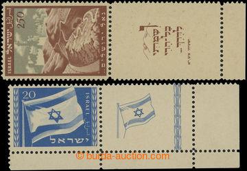 206768 - 1949 Mi.16, 18, Vlajka 20Pr a 75. výročí založení Petah Tiqw