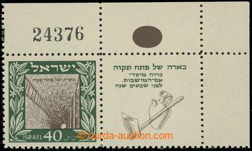 206769 - 1949 Mi.18, 75. výročí založení Petah Tiqwa 40Pr, horní roho
