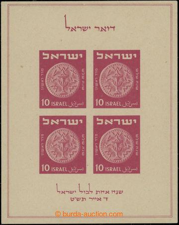 206774 - 1949 Mi.Bl.1, aršík TABUL 10Pr červená; bezvadný, kat. 150€