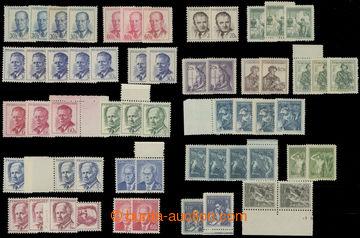 206980 - 1953-1975 SESTAVA ODSTÍNŮ výplatních zn. emise Povolání (u 1