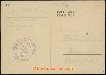 207164 - 1943 GHETTO TEREZÍN - PROTEKTORÁT / dopisnice bez frankatury