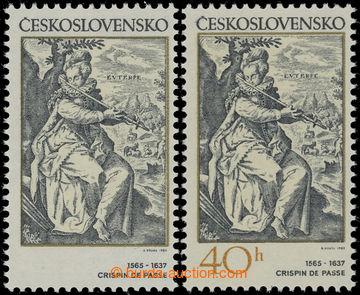 207192 - 1982 Pof.2533VV, Hudební motivy 40h s VV - bez nominální hod