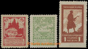 207277 - 1919 Pof.PP2-4A, Dobročinné - Siluety 25k - 1Rbl s ŘZ 11&#18