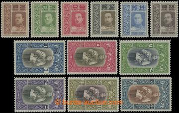 207288 - 1912 SIAM  Mi.100-111, Král Vajiravudh 2S - 20B; kompletní l