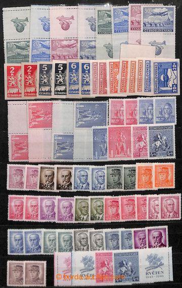 207330 - 1945-1953 [SBÍRKY]  GENERÁLNÍ / sbírka staré měny včetně vše
