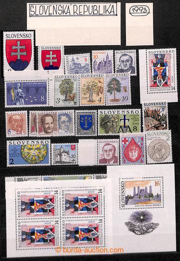 207368 - 1993-1999 [SBÍRKY]  sbírka / dublety v zásobníku A4, včetně