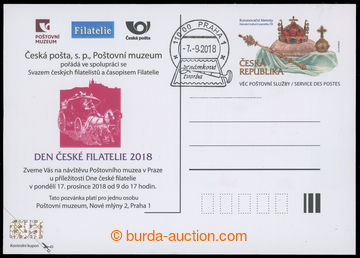 207425 - 2018 Celinová official PC - invitation-card for members KF